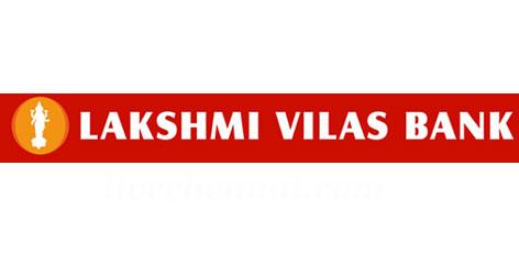 Lakshmi Villas Bank Logo